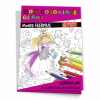coloriages geants papcolorgfee 0 768x768