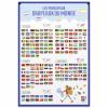 posters pedagogiques pappostdrapeaux 0 768x768